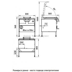 Сковорода электрическая Тулаторгтехника СЭСМ-0,25ЛЧ с наклоняемой чашей