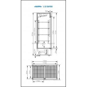 Холодильный шкаф МХМ Капри 1,12УСК (купе)