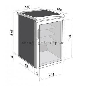 Барный холодильник Snaige CD 150-1200