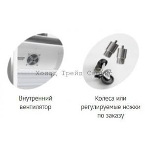 Шкаф холодильный барный Tefcold UR200-I