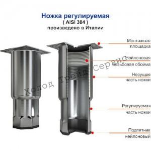 Стол открытый с охлаждаемой столешницей Hicold SO-12/7