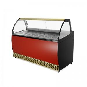 Витрина для мороженого Veneto VN-1,3