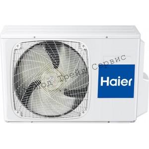 Кондиционер Haier HSU-07HTL103/R2 (20 м2)